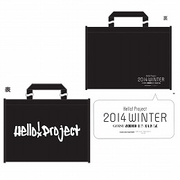 "Goodies pour la tournée ""Hello! Project 2014 WINTER ~GOiSU MODE~ Hello! Project 2014 WINTER ~DE-HA MiX~"""