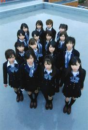 File:Keibetsu.jpg