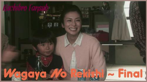 Wagaya No Rekishi