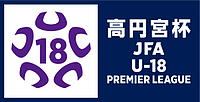 JFA U-18 Soccer Premiere League 2018 Season review