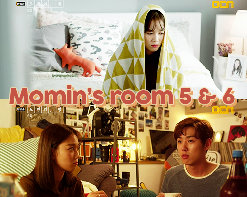 Momin's room