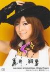 Eri Kamei 亀井絵里 Kimagure Princess 気まぐれプリンセス