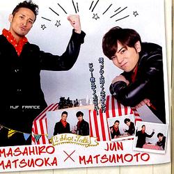 [TV Guide] Jun x Matsu