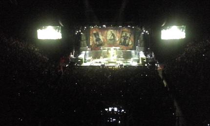 Iron Maiden I