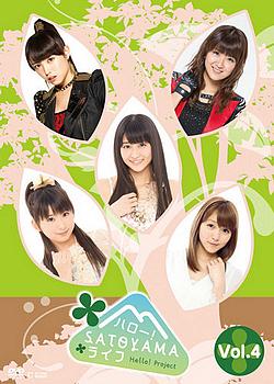 Hello! SATOYAMA Life vol.4
