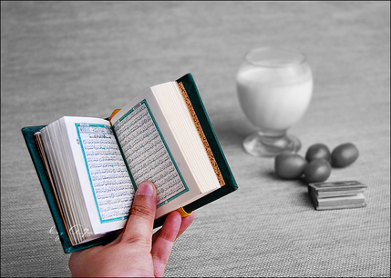Dernier Ramadan ! Qui sait ?