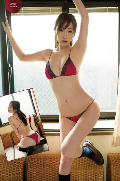 Magazine : ( [Asa Gei Secret! Special Ane Sailor] - Vol.3 / 14/01/2020 - Sena Natsuki, Marina Nagasawa, COCO, Rina Hashimoto, ☆HOSHINO & Ayumu Takeuchi )