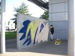 Street Art au collège
