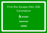 Find the Escape-Men 200: Coronation - No1 Game