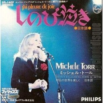 Michele Torr, 1971