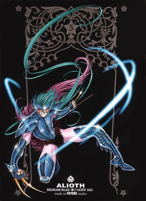 Les guerriers d'Asgard