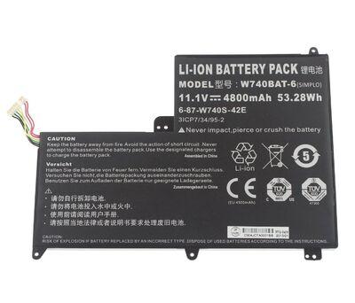 CLEVO W740BAT-6 6-87-W740S-42E 3ICP7/34/95-2   batterij