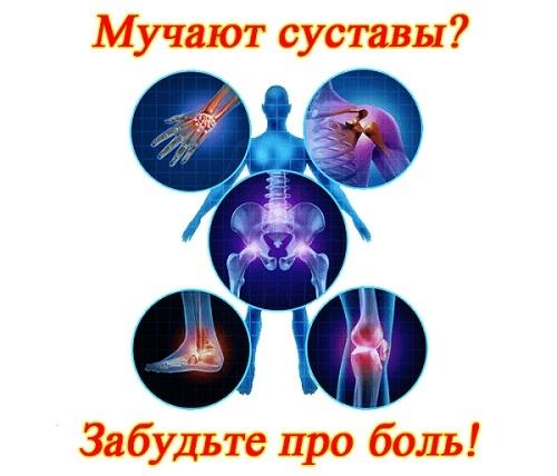 предложить втирание меда при опухоли колена после операции отзывам