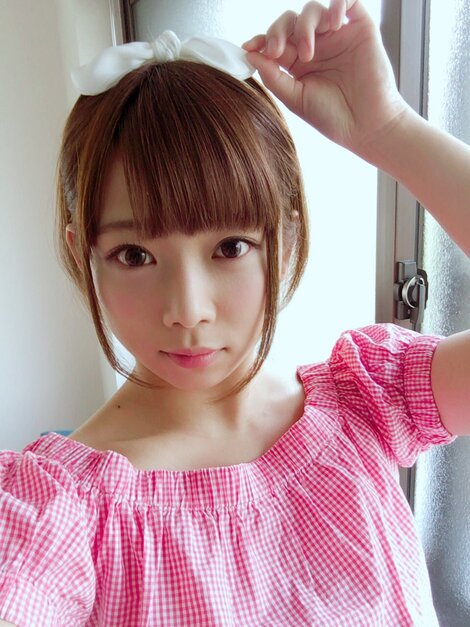 Celebrity Pics : Mana Sakura ( N°33 )