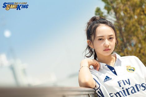 WEB Magazine : ( [SOCCER GAME KING ( COVER GIRL MODEL )] - 2017 / Vol.64 : Arisa Komiya )
