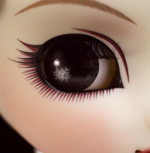Oeil de Mir
