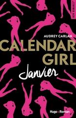 Calendar girl, janvier