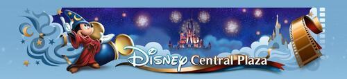 Autres sites internet à découvrir : Forum Disney Cenral Plaza