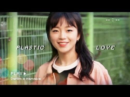 PLASTIC LOVE. Cover by AGA (Musique japonaise)
