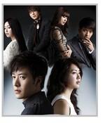 Quel est votre premier drama ? [PARTIE 1]