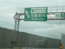 MF au Japon