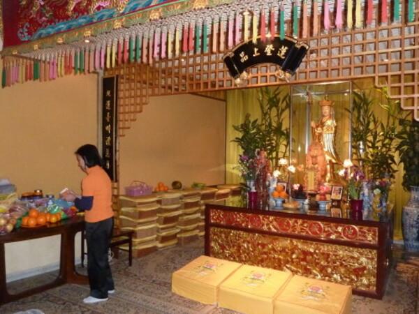Amicale des Theochew en France intérieur temple 2