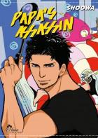 Tournoi Yaoi Manga News : c'est parti !