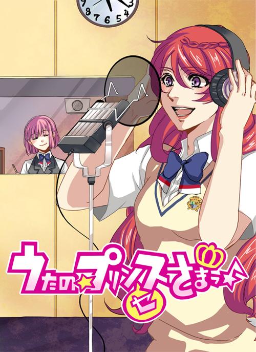 Image de anime friends, singer, and nanami haruka
