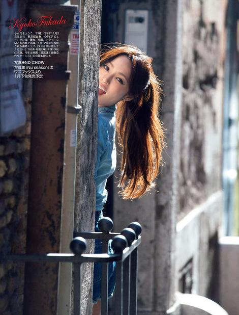 Magazine : ( [Flash] -  19/01/2016  )