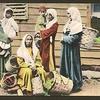 Femmes bohémiennes