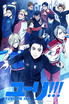 Yuri On Ice : c'est chaud !!!