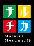 Naruchika Morning Musume '16