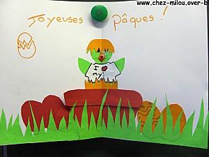 carte de Pâques 08
