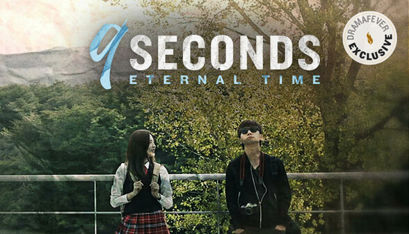 9 Seconds- Eternal time