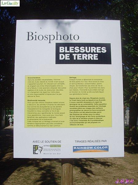 PHOTO-PEUPLES---NATURE-2010-LA-GACILLY-2-002.jpg