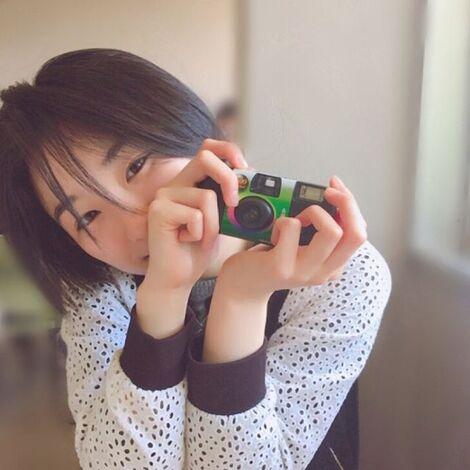Celebrity Pics : Yu Saotome ( N°20 )
