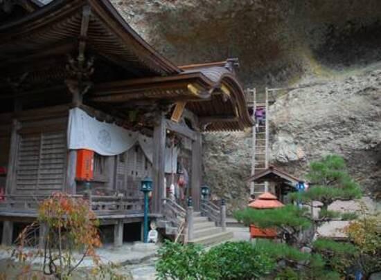 Temple à Shikoku