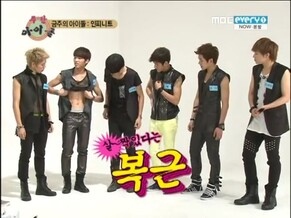 "WEEKLY IDOL ""INFINITE"" VOSTFR"