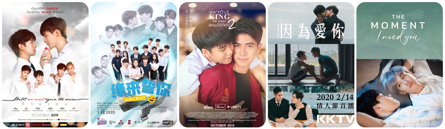 (Until We Meet Again) (Why R U ?) (I Am Your King 2) (Because Of You 2020) (The Moment I Need You)