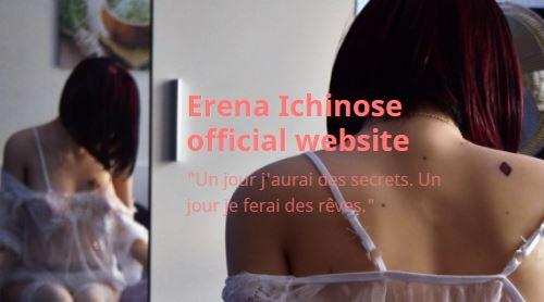La belle histoire d'Erena Ichinose