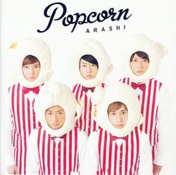 L'album Popcorn !