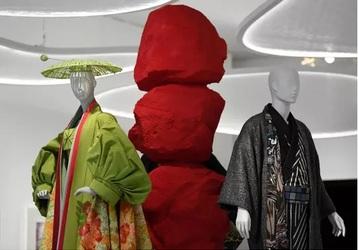 Kimono expo (Londres fév. 2020)