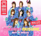 Best Of Singles (Japan Expo Limited Edition)
