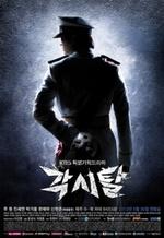 Top five #56 Les meilleurs dramas avec Joo Won
