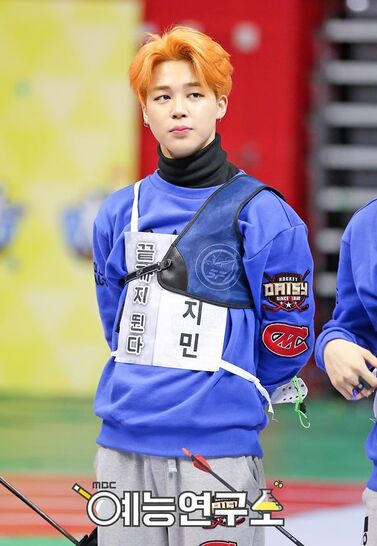 18/01/2016 MBC Idol Star Athletics Championship Partie 2