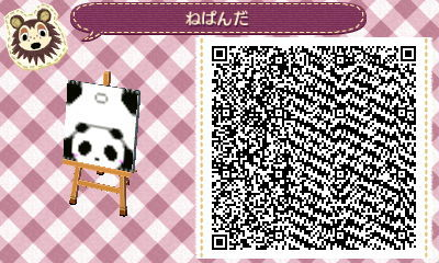 mayorstephii:  A PANDA CUSHION I STUMBLED UPON! Not made by me♥