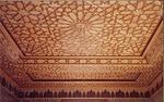 Plafonds en tataoui, plafonds et coupoles sculptés
