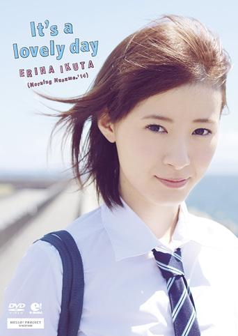 Erina Ikuta DVD It's a lovely day