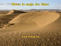 maroc trek désert 2011