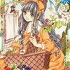 Daidouji.Tomoyo.full.1610741